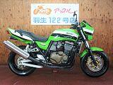ZRX1200R/カワサキ 1200cc 埼玉県 アップル羽生122号バイパス店