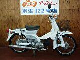 スーパーカブ50/ホンダ 50cc 埼玉県 アップル羽生122号バイパス店