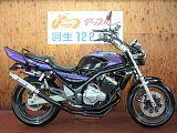バリオス2/カワサキ 250cc 埼玉県 アップル羽生122号バイパス店