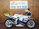 NSR50/ホンダ 50cc 埼玉県 アップル羽生122号バイパス店