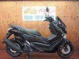 NMAX/ヤマハ 125cc 埼玉県 アップル羽生122号バイパス店
