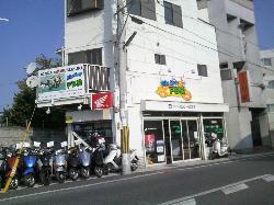 BikeShop FB愛