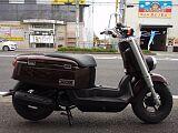 ボックス  デラックス/ヤマハ 50cc 神奈川県 アルファ
