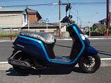 ダンク/ホンダ 50cc 神奈川県 アルファ