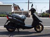 ジョグZR/ヤマハ 50cc 神奈川県 アルファ