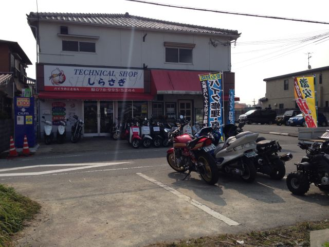 TECHNICAL SHOP  しらさぎ