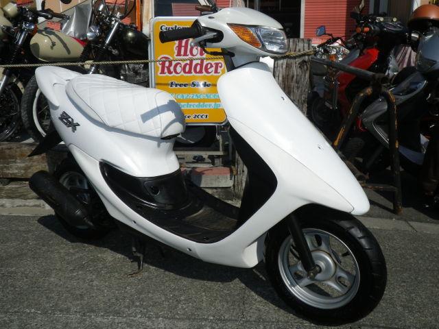 神奈川県の原付スクーターを探す 新車・中古バイク検索サイト ウェビック バイク選び