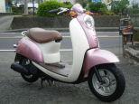 スクーピー/ホンダ 50cc 神奈川県 HotRodder (ホットローダー)