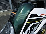 セロー 250/ヤマハ 250cc 大阪府 YOU SHOP ステイブル