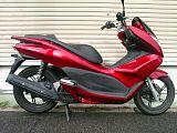 PCX125/ホンダ 125cc 奈良県 オートショップウネビ