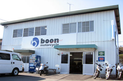 boon motorcycle(ブーンモーターサイクル)