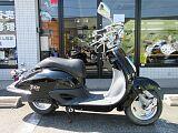 ジョーカー/ホンダ 50cc 埼玉県 FREAK'S