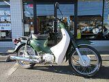 スーパーカブ110/ホンダ 110cc 埼玉県 FREAK'S