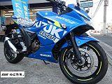 ジクサー SF250/スズキ 250cc 大阪府 SBS ゆにたす (株)ユニークプラス