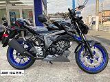 GSX-S125/スズキ 125cc 大阪府 SBS ゆにたす (株)ユニークプラス