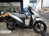 アドレス110/スズキ 110cc 大阪府 SBS ゆにたす (株)ユニークプラス