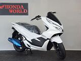PCX125/ホンダ 125cc 大阪府 ホンダワールド株式会社