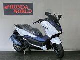 フォルツァ(MF13E)/ホンダ 250cc 大阪府 ホンダワールド株式会社