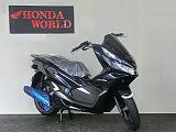 PCX HYBRID/ホンダ 125cc 大阪府 ホンダワールド株式会社