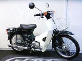 スーパーカブ50/ホンダ 50cc 東京都 Technical Shop motoGITA <モトジータ>