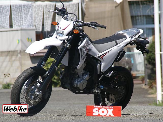 WR250X 4枚目