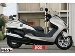 グランドマジェスティ 250/ヤマハ 250cc 東京都 バイカーズステーションソックス武蔵村山店