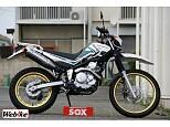 セロー 250/ヤマハ 250cc 東京都 バイカーズステーションソックス武蔵村山店