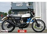 250TR/カワサキ 250cc 東京都 バイカーズステーションソックス武蔵村山店