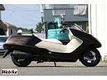 マグザム/ヤマハ 250cc 東京都 バイカーズステーションソックス武蔵村山店