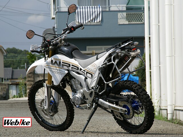 WR250R 5枚目