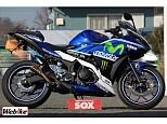 YZF-R25/ヤマハ 250cc 東京都 バイク館SOX武蔵村山店