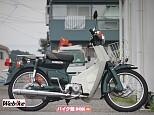 スーパーカブ90/ホンダ 90cc 東京都 バイク館SOX武蔵村山店