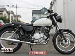 ST250/スズキ 250cc 東京都 バイク館SOX武蔵村山店