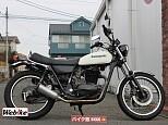 250TR/カワサキ 250cc 東京都 バイク館SOX武蔵村山店