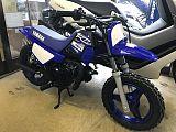 PW50/ヤマハ 50cc 岐阜県 株式会社 バイク ボンバー