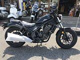レブル 250/ホンダ 250cc 岐阜県 バイク ボンバー