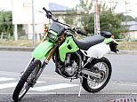 KLX250/カワサキ 250cc 神奈川県 OUTLET RIDE