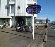 バイク・オークション・サービス