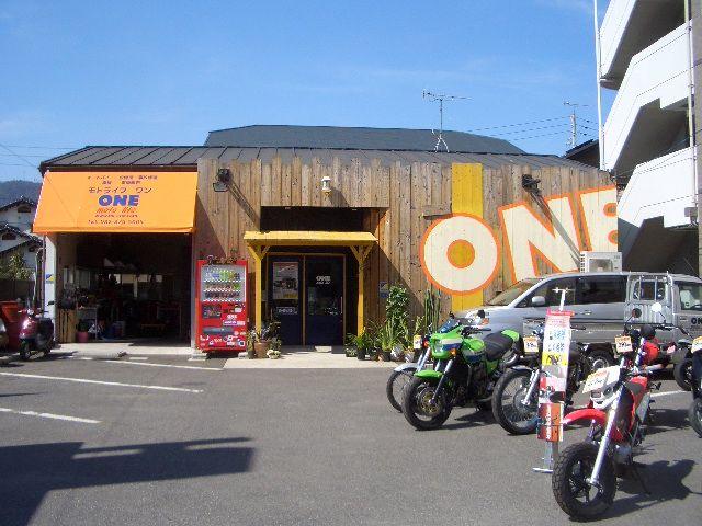 shop_16806_0.jpg