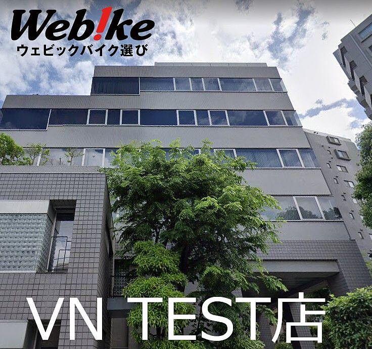 Webike VN【webikeテスト店】