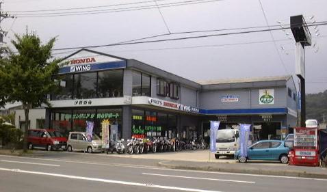 (有)伊藤商会