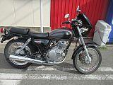 ST250 Eタイプ/スズキ 250cc 大阪府 有限会社スーパーバイク