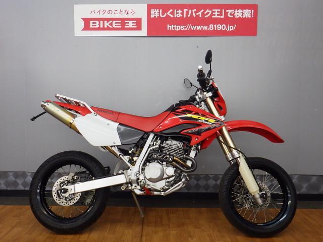 XR250モタード XR250 モタード モリワキ製マフラーカスタム リアキャリア装備 キャンペーン…