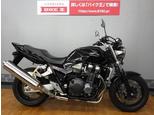 CB1300スーパーフォア/ホンダ 1300cc 愛知県 バイク王 名古屋みなと店
