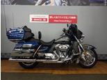 FLHTCU ULTRA CLASSIC ELECTRAGLIDE/ハーレーダビッドソン 1540cc 愛知県 バイク王 名古屋みなと店