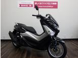 NMAX/ヤマハ 125cc 愛知県 バイク王 名古屋みなと店