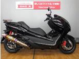 フォルツァ Si/ホンダ 250cc 愛知県 バイク王 名古屋みなと店