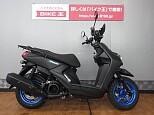BWS125(ビーウィズ)/ヤマハ 125cc 愛知県 バイク王 名古屋みなと店