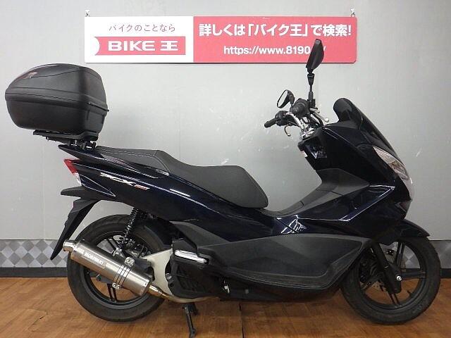 PCX150 PCX150-2 リアボックス装備 マフラーカスタム【マル得車… 1枚目:PCX150…