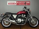 CB1100 EX/ホンダ 1100cc 愛知県 バイク王 名古屋みなと店